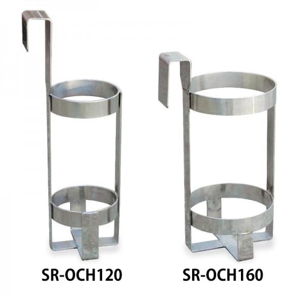 SR-OCH120~160.JPG