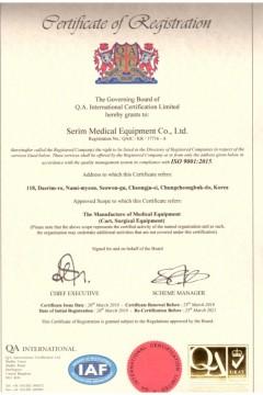 ISO9001  Serim Medical.jpg